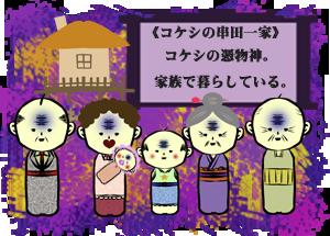 にほんブログ村 ライフスタイルブログ 遊び心へ